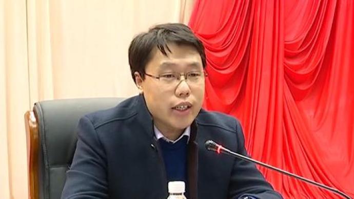 34歲賀業方出任黑龍江穆棱市委書記