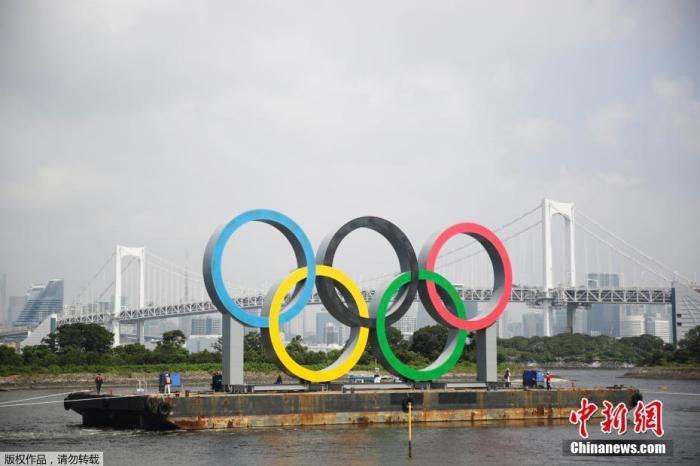 本料图:当天光阳8月6日,日本东京御台场海滨私园的巨型奥运五环一时被装除了归厂进走建茸。