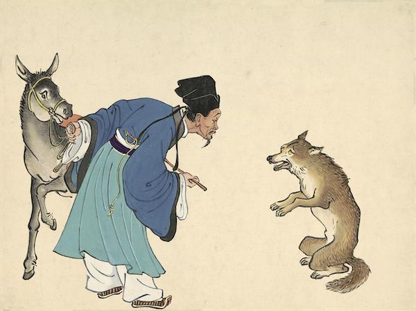 东郭师少(1955年)