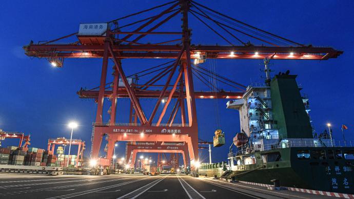 商务部:将赋予自贸区更大改革自主权,抓紧建设海南自贸港