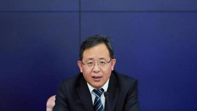 山西国资运营公司原党委委员张宏永被双开:非法收受巨额财物