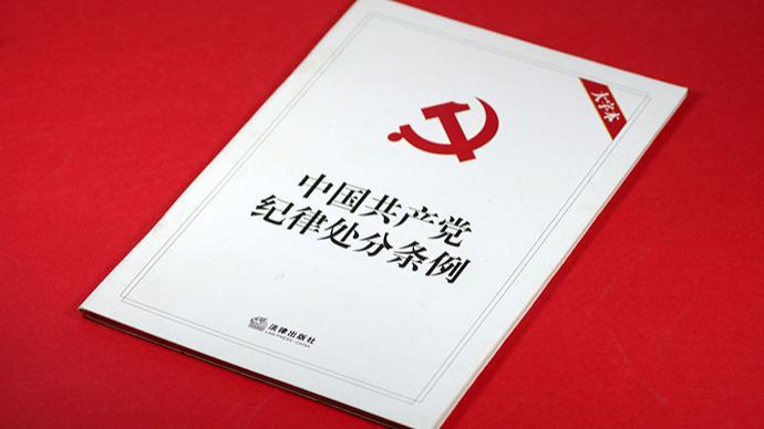 山西省市场监督管理局原党组成员王国强被双开