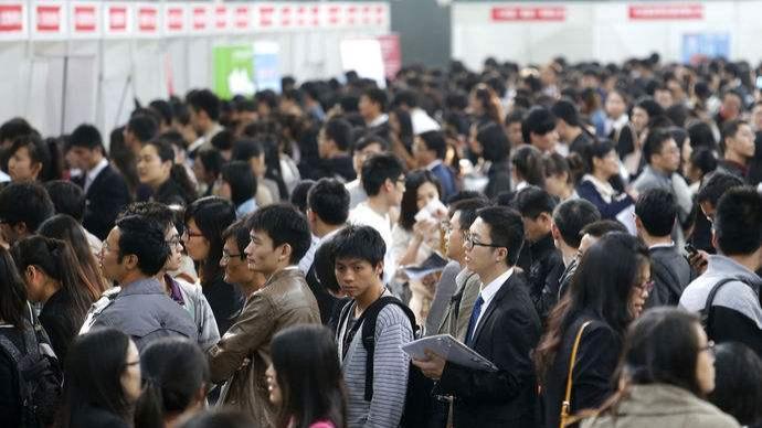 智库理论动态丨人口结构转变、人口红利与经济增长(外三则)