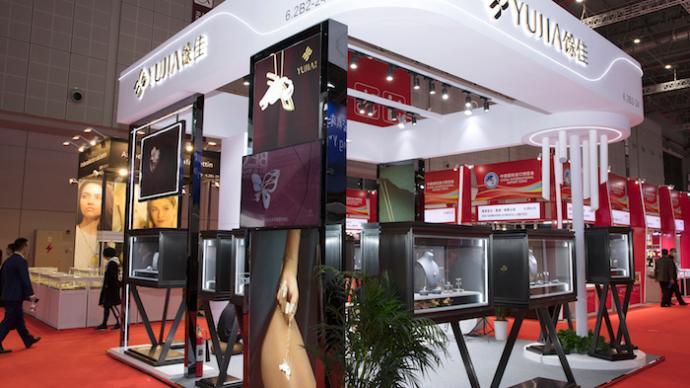全球首個玉珠寶品牌亮相2020進博會