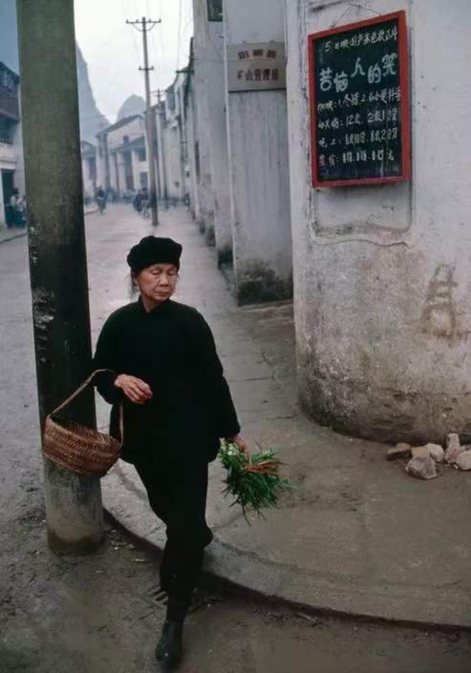 《甜逝世路末路人的乐》电影预告,阳朔,1980 年