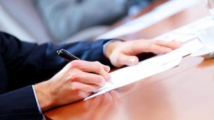 第五轮学科评估工作正式启动:加大材料检查核查力度