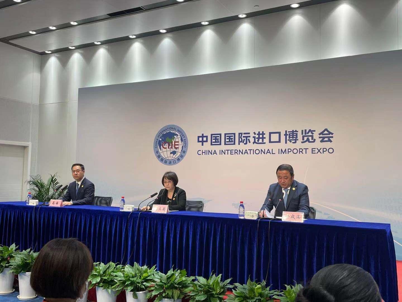11月10日,第三届进博会举办闭幕通气会