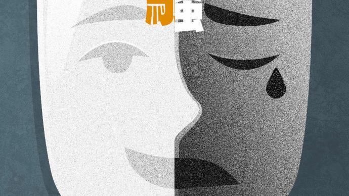 """人民銳評:認清香港反對派""""抗爭""""的反中亂港實質"""