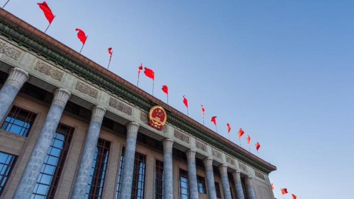 十三届全国人大常委会第二十三次会议在京举行,栗战书主持