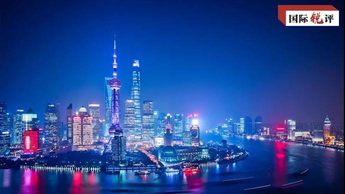 國際銳評丨浦東做強創新引擎的發力點何在?