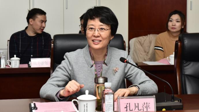 管理學女博士孔凡萍已調任東營市委副書記