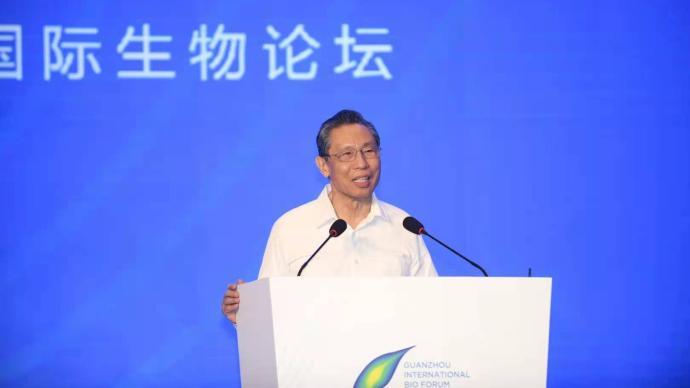 廣州生物島實驗室黃埔學院揭牌,鐘南山當導師