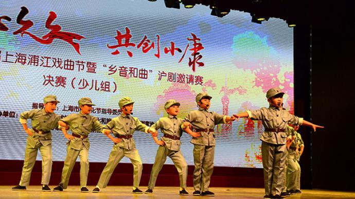 第七屆上海浦江戲曲節落幕,搭建長三角戲曲展示交流平臺