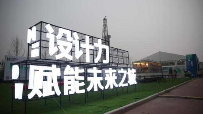 """河北:規劃建設雄安""""科技自由港"""",布局一批國家級創新平臺"""
