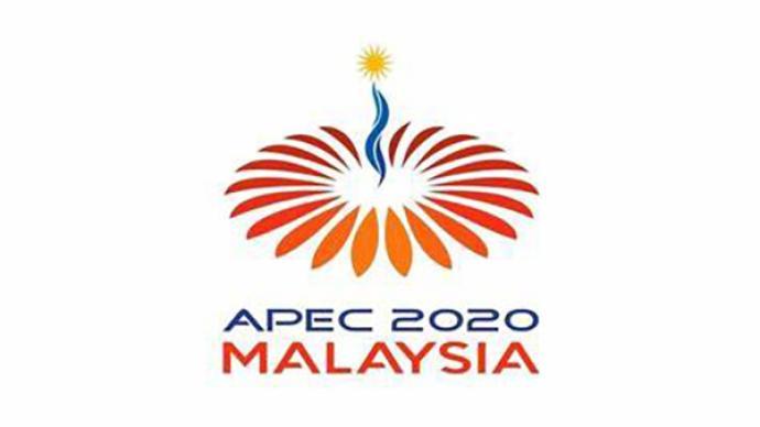 亞太經合組織部長會議重申支持自由開放的貿易與投資