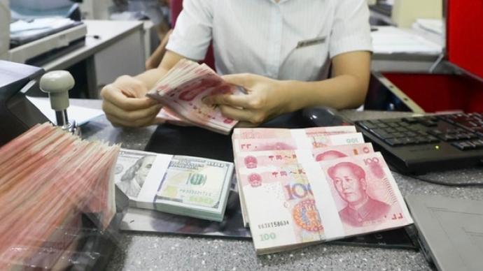 升破6.57關口,人民幣對美元即期匯率創29個月新高
