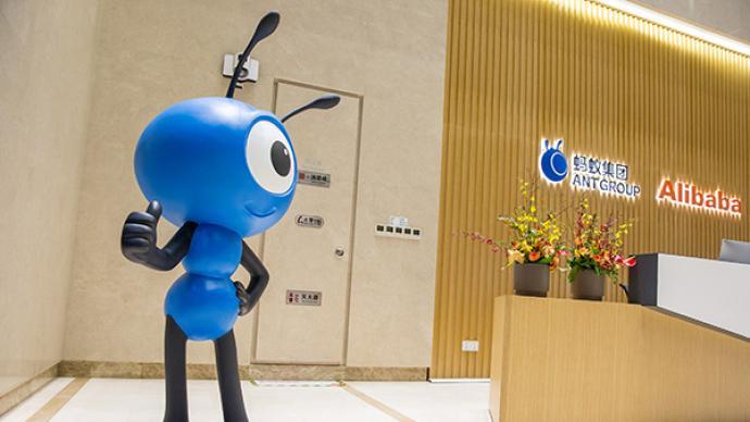 方星海回應暫緩螞蟻上市接受度:下一步對科技概念股會更關注