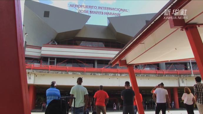 哈瓦那國際機場恢復商業航班,入境人員須接受2次核酸檢測
