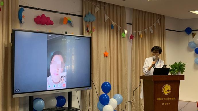 上海互聯網醫院迎來新進展,全市首個早產兒網上咨詢平臺開通