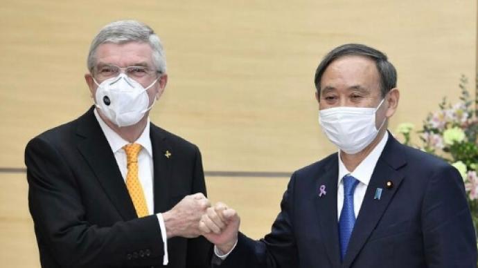 巴赫與菅義偉舉行會談:同日方共同擁有如期辦奧運的決心