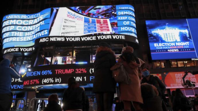 美國大選觀察:相比權力交接,未來兩月的防疫將是更大難題