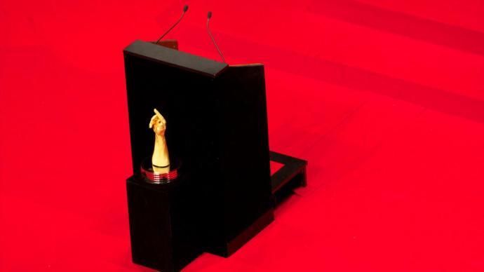 2020日內瓦高級鐘表大賞得獎名單出爐(下)