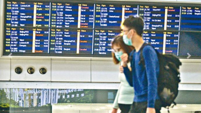 香港旅發局:訪港旅客連續9個月跌幅超90%