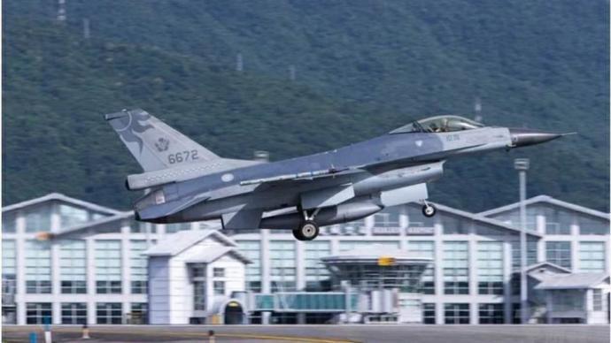 臺灣防務部門:F-16戰機起飛后失聯,機隊已全面停飛特檢