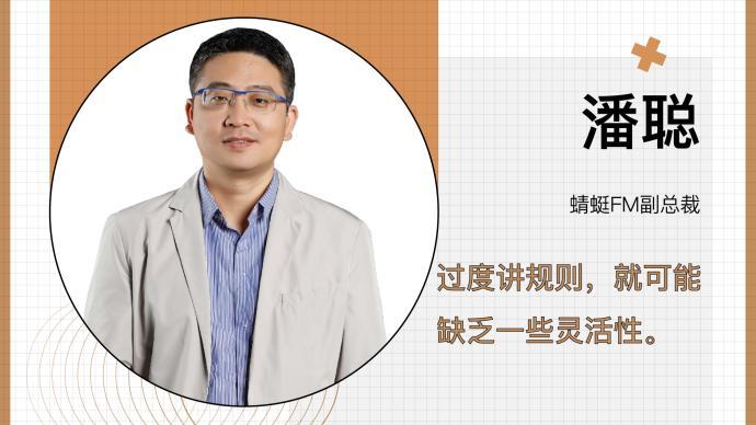 问策上海2025|潘聪:让上海的文化产业更加多元化