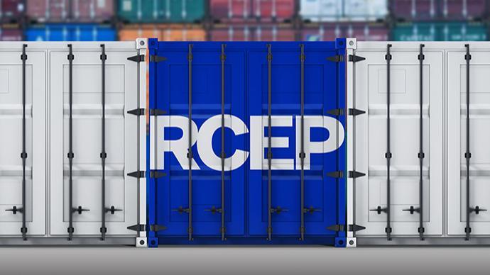RCEP:逆全球化下的破局与展望