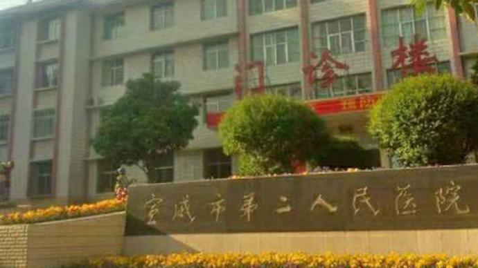 """云南宣威市第二人民醫院回應""""丁義珍式窗口"""":已連夜整改"""