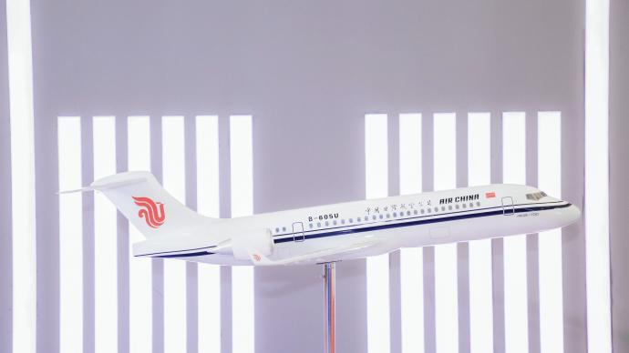 國航:冬春航班日均班次提升22.5%,對市場復蘇有信心