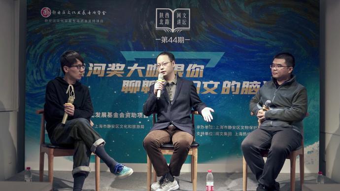 陕西北路网文讲坛:不管什么时代,永远幻想未来