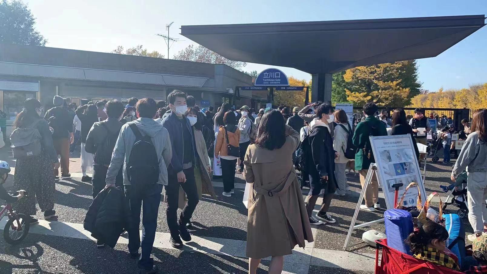 11月15日东京国立昭和纪念公园的入口<BR/>