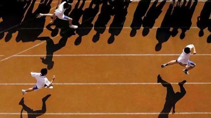 光明日報刊文:別讓體育教育走應試教育的老路