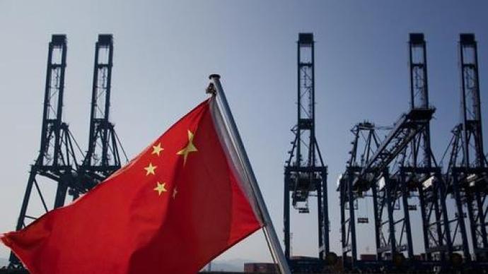 中國是否考慮加入CPTPP?商務部:中方持積極開放的態度
