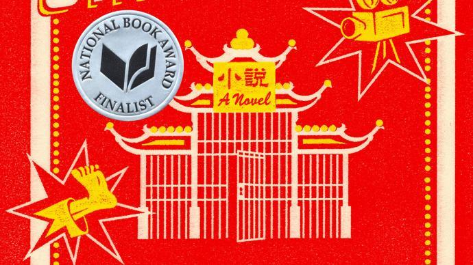 華裔作家游朝凱獲美國國家圖書獎小說獎,亞裔作家大放異彩