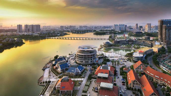 南京江寧現代化建設試點新進展:今年人均GDP將達18萬元