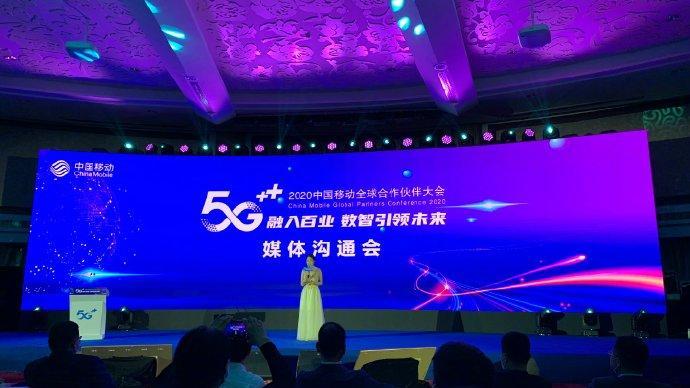 中國移動將推出短信小程序,非5G終端也可使用