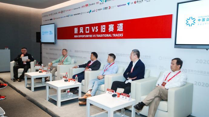 亞布力中國企業家論壇PE分論壇:科技跟金融結合是條大賽道