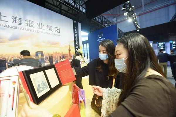上海报业集团展位