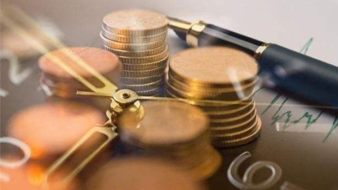 郭樹清:完善現代金融監管體系,加快金融數字化轉型