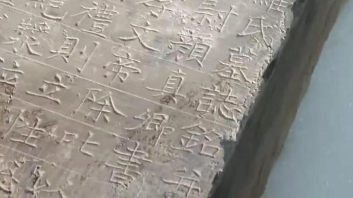 新出土颜真卿书丹墓志释疑几点:为何书?真手书?