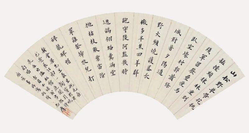 徐志摩书节录《桃花扇》
