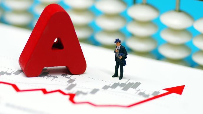 銀保監會:三季度末,保險資金投資A股占總市值的3.44%