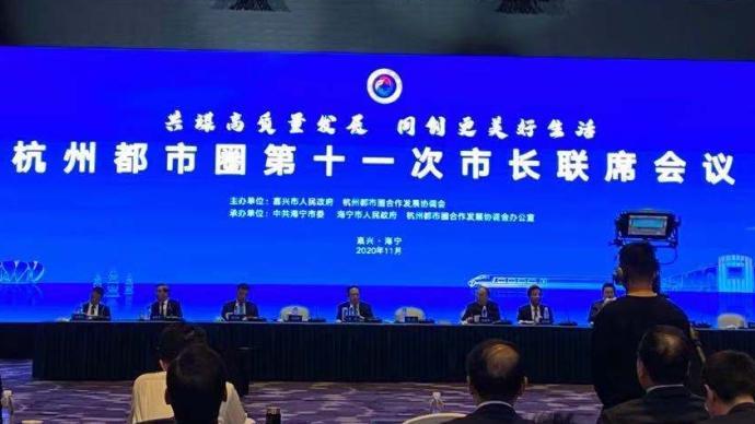 安徽宣城成為杭州都市圈觀察員城市,此前已加入南京都市圈