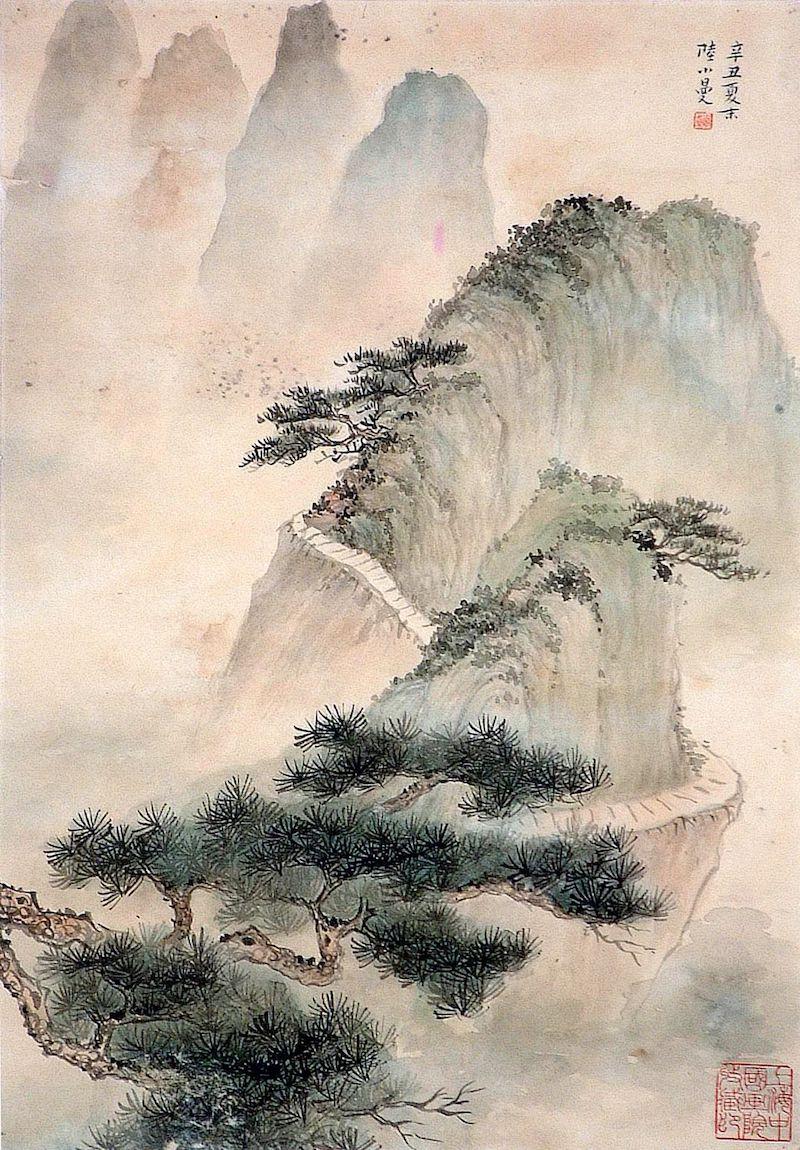 陆小曼《设色山水(之三)》无年款 上海中国画院藏