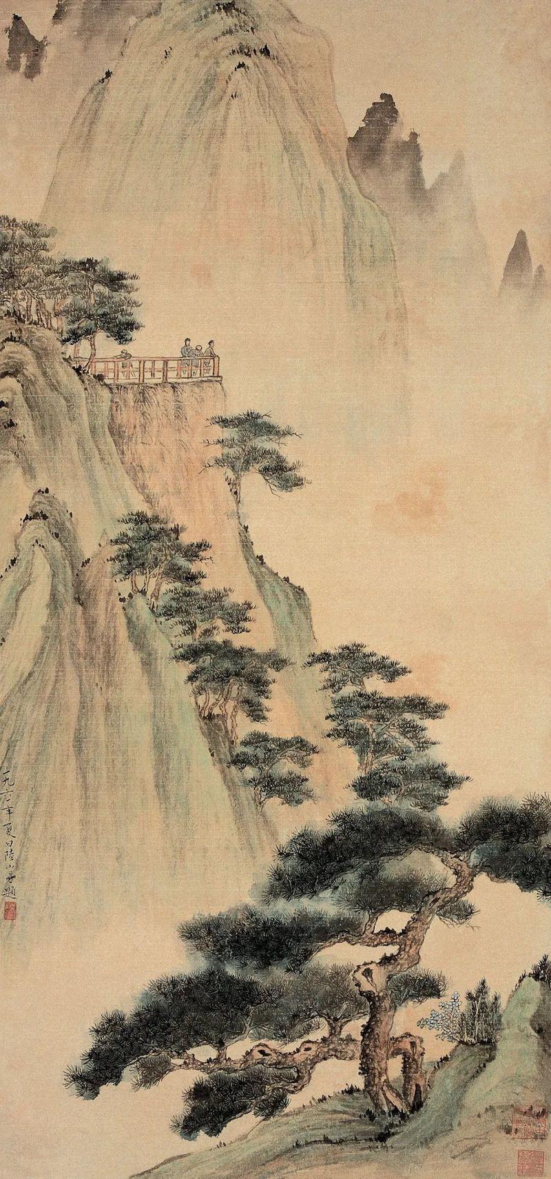 陆小曼《黄山清凉台》1961年上海中国画院藏