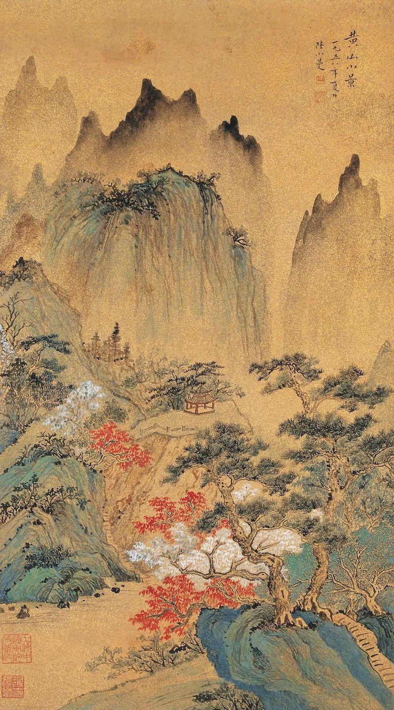 陆小曼《黄山小景》1958年上海中国画院藏