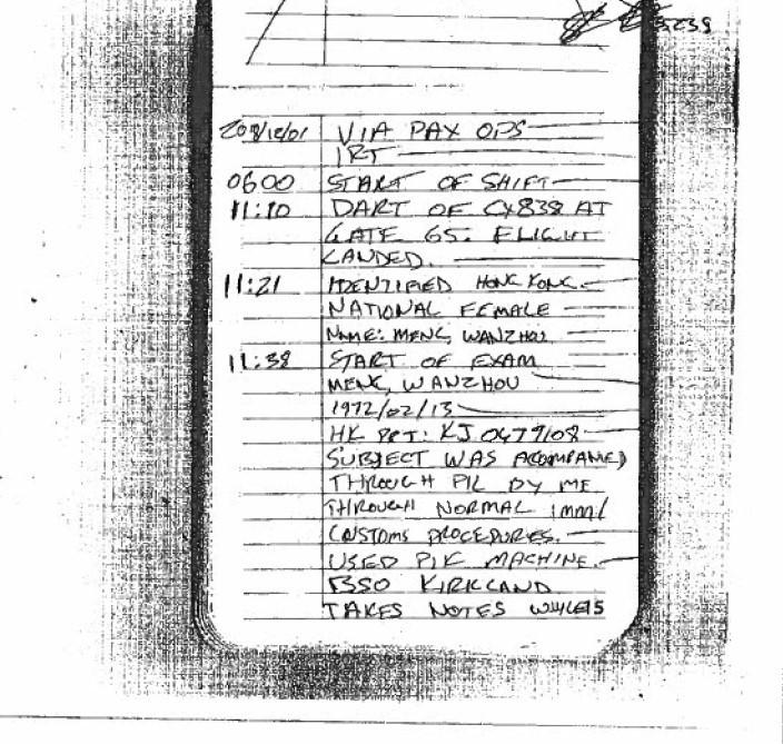卡特拉加達的工作筆記缺失了6時到11時10分之間的內容